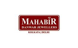 Mahabir